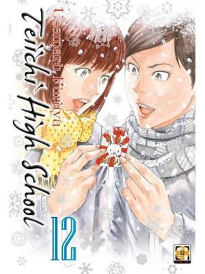 Teiichi high school. Vol. 12