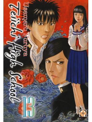 Teiichi high school. Vol. 13