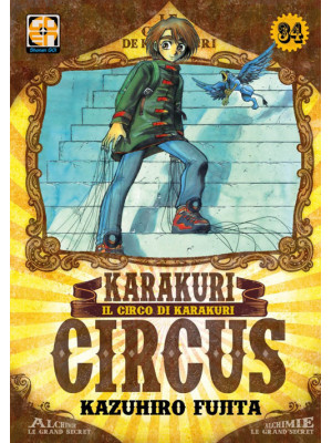 Karakuri Circus. Vol. 34