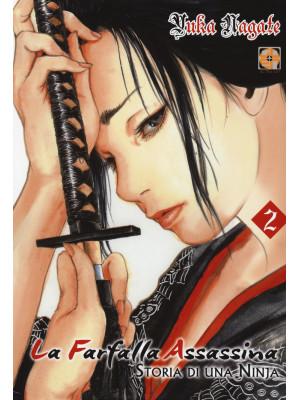 La farfalla assassina. Storia di una ninja. Vol. 2