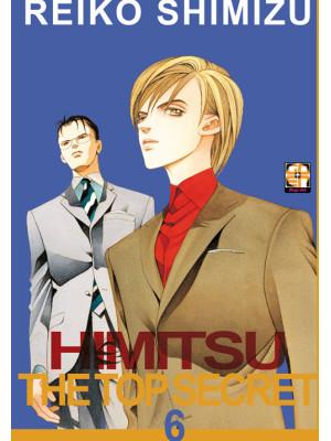 Himitsu. The top secret. Vol. 6
