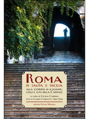 Roma in salita e in discesa