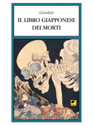 Il libro giapponese dei morti