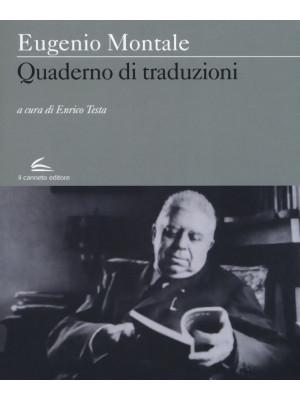 Quaderno di traduzioni