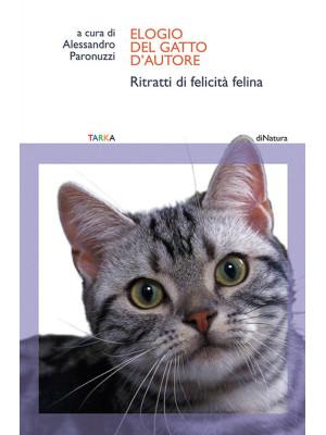 Elogio del gatto d'autore